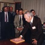 1997 Bio Boccosi (Italia)